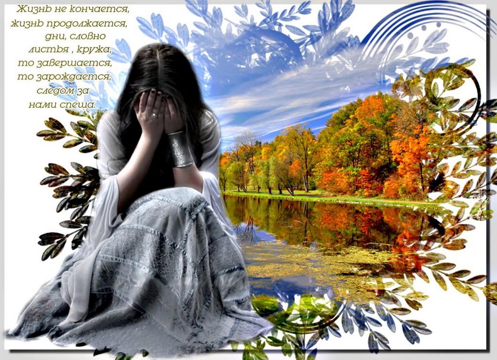 Поздравление с пасхой в стихах красивые картинки красивое