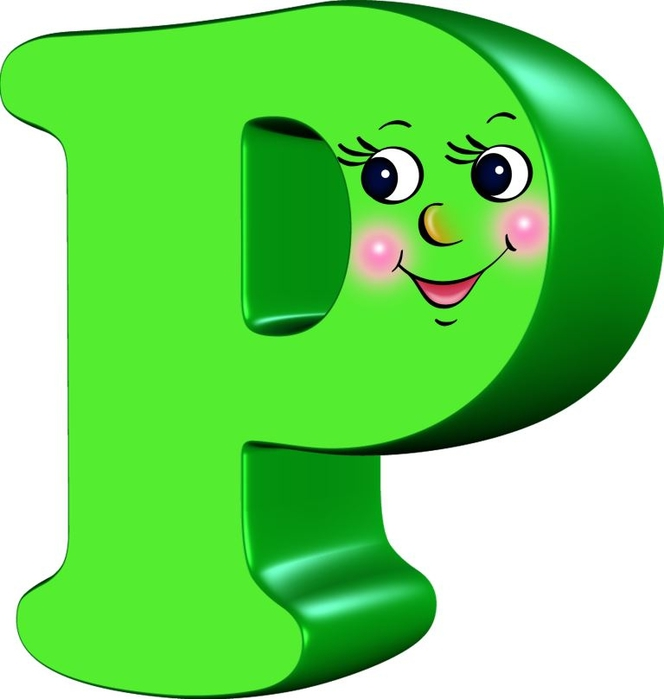Веселые буквы в картинках для детей, прикольные