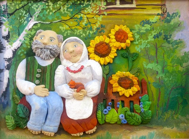 Рисунок открытка ко дню пожилого человека
