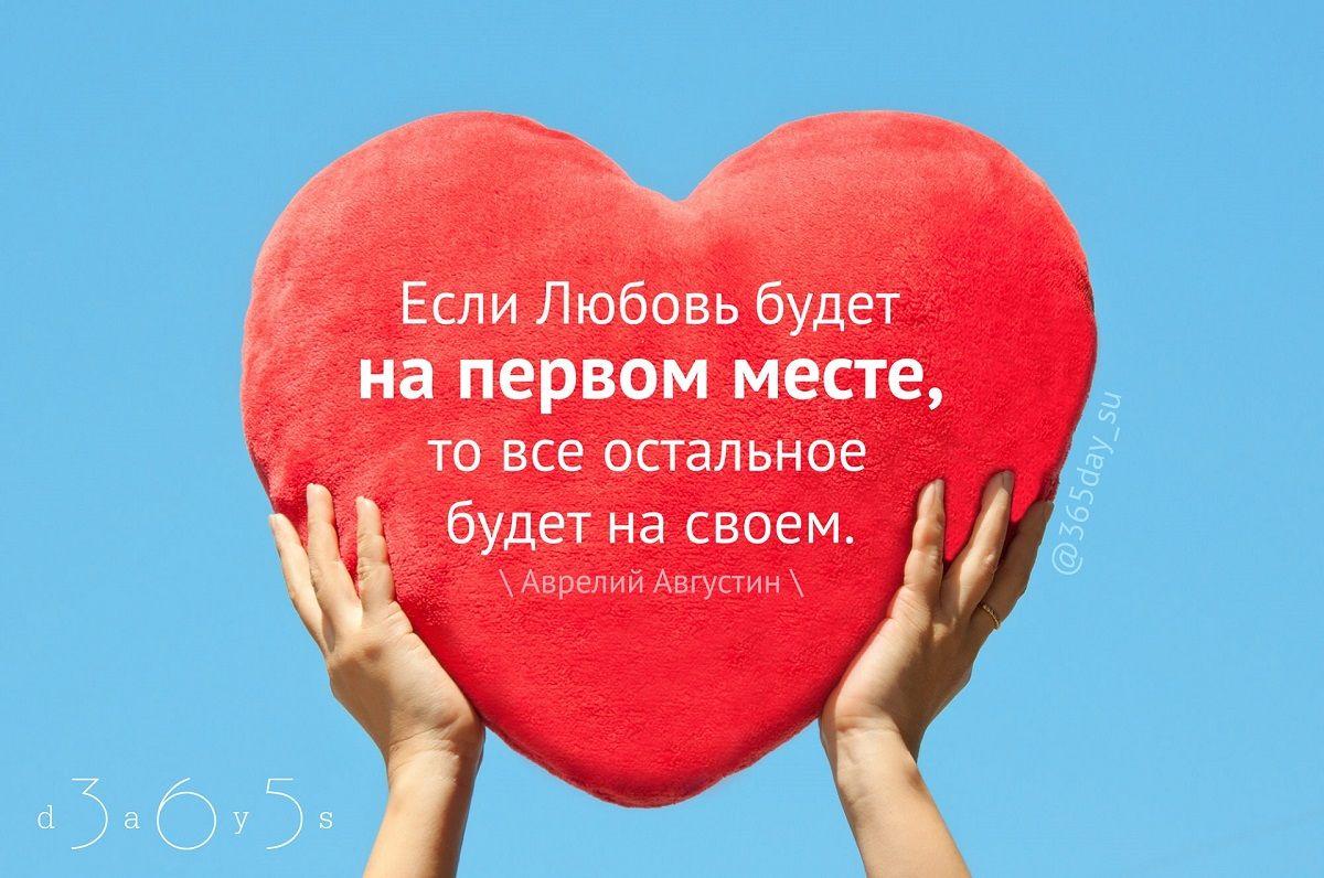 что я отдаю свое сердце открытка можете