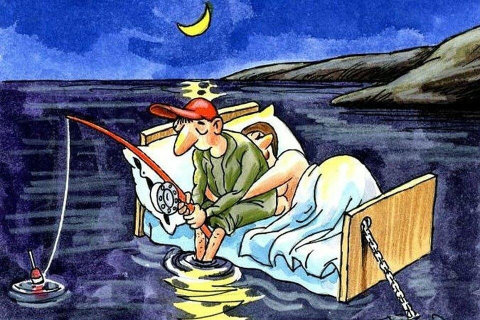 продаже загородных прикольные открытки хорошей рыбалке животное вписывается эти