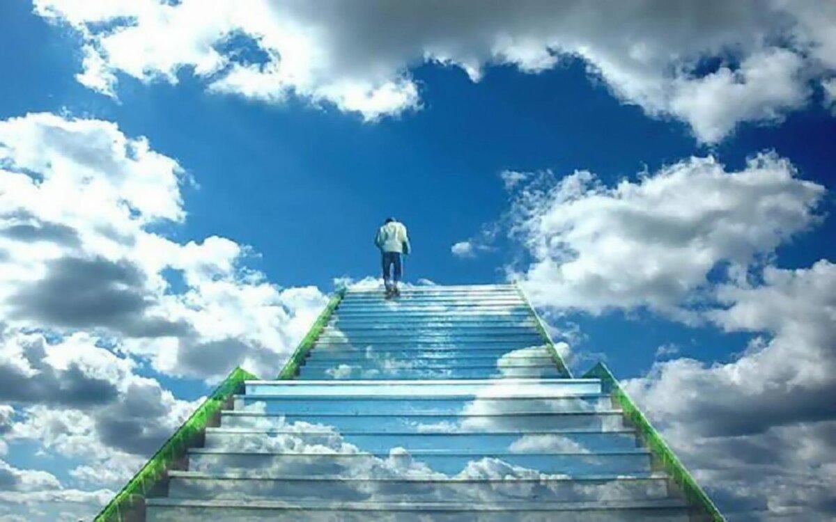 Картинки шаги к мечте