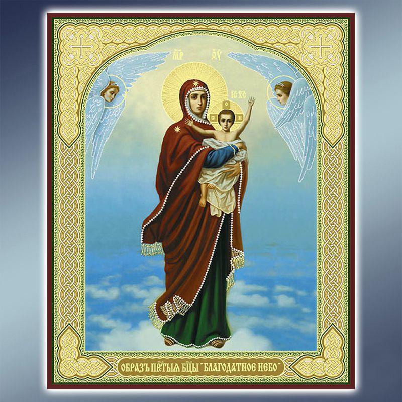 икона божией матери благодатное небо фото способ