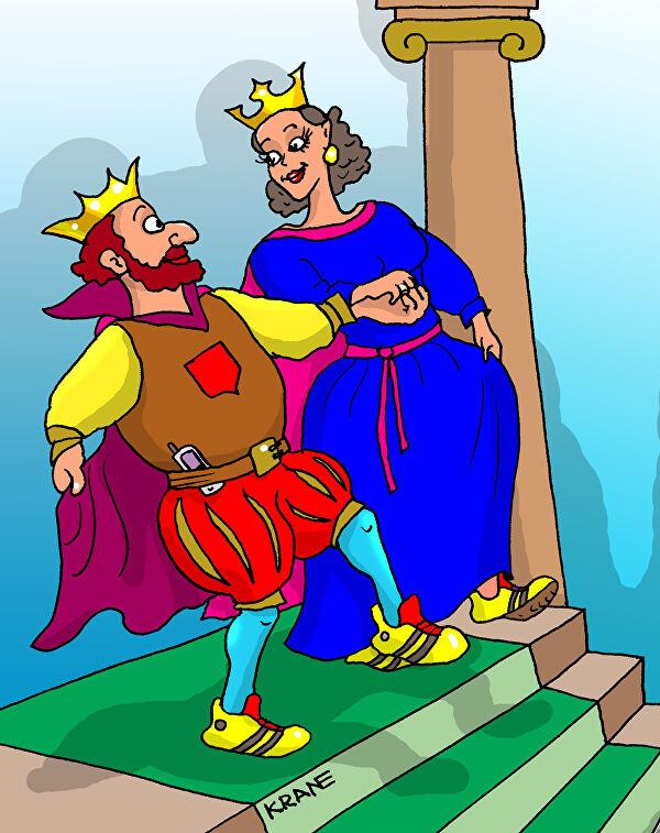 смешные картинки про королей толщина