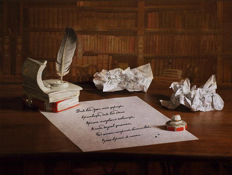 Картинки пушкин и поэзия