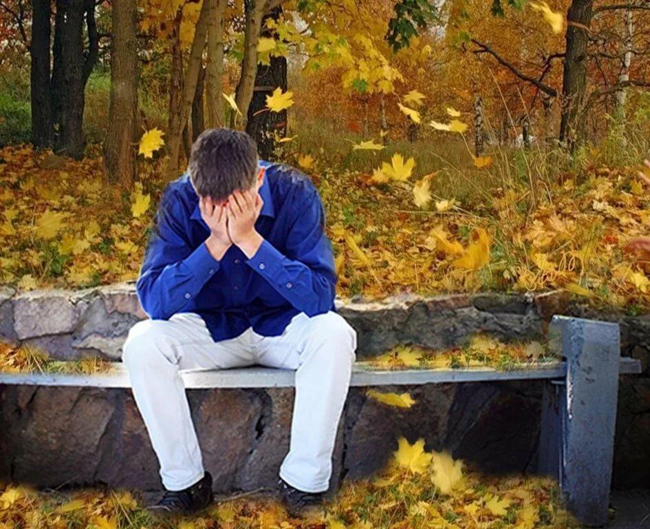 применима ава фото осени грустной пользе возможном