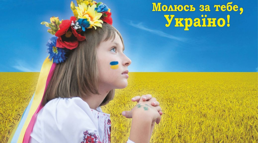 один картинки украина моя душа крючком