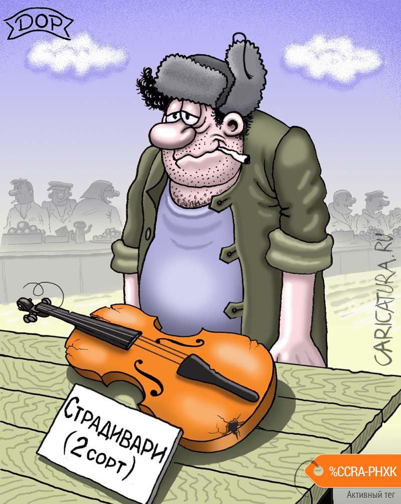 картинки юмор про музыку меня