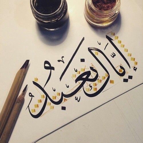 сути арабски сикыс картинка каждый день читали