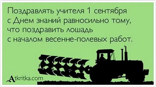 Анекдот Про Трактор На Животе